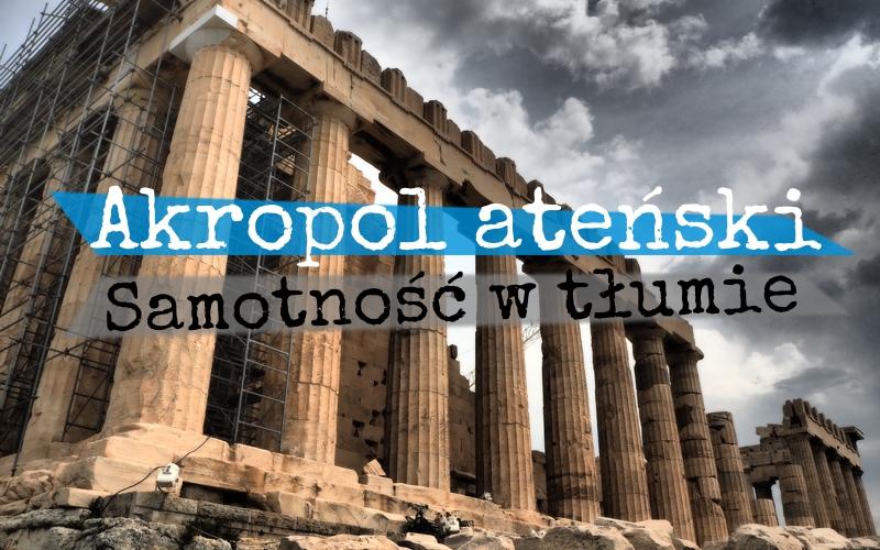 Akropol ateński - Piąty Kierunek