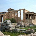 Akropol ateński - Piąty Kierunek08