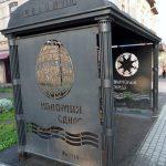 Muzeum Pisanek - Kołomyja15